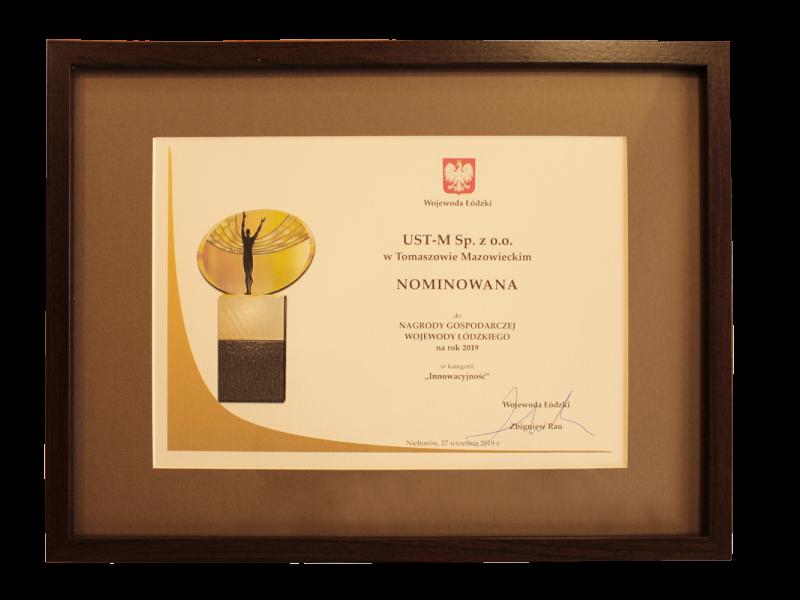 certyfikat, Nagroda Gospodarcza Wojewody Łódzkiego, nominacje